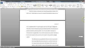 my behavior essay writing in marathi