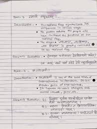 quick book reports to excel the bourne ultimatum book report essay on library in urdu