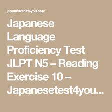 N5 Reading Chart Japanese Language Proficiency Test Jlpt N5 Reading