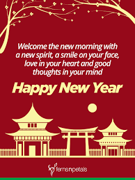 Usually, you only have to greet people like this the first time you see. 20 Unique Happy Chinese New Year Quotes 2021 Wishes Messages Ferns N Petals