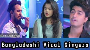 The caption in hindi falsely claims the photos are from an incident in kerala and. Top 10 Bangladeshi Viral Singer S New Bangla Popular Songs In 2019 Singer Songs Bangladeshi