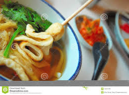 Sumptuous Looking Japanese Udon With Fish Cake Stock Image Image