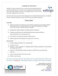 leader at softlogic team leader at softlogic
