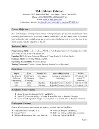 Best Sample Resume For Freshers Engineers Software Engineer Fresher Resume Objective