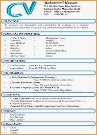 25 Best Resume Format For Freshers Free Best Resume Templates