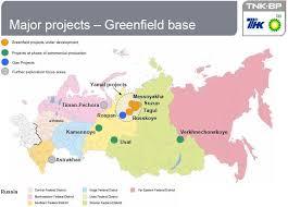russia tnk bp board of directors endorses billion in future russia tnk bp board of directors endorses 1 billion in future investment