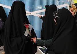 Image result for حجاب
