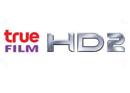 ดูทีวีออนไลน์ จีเอ็มเอ็ม 25 GMM 25 - TrueID TV