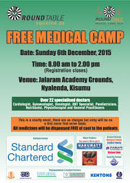 free medical camp 2016
