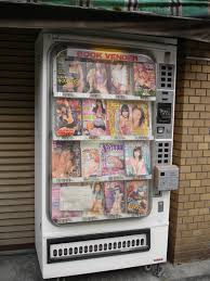 Japan Underwear Vending Machines New 48 Bizarre Vending Machines Strange Vending Machines Oddee