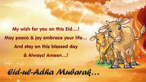 Eid Ul Adha Wishes Greeting Quotes And Status 20 Incredible