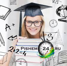 Оформление дипломных работ по ГОСТу Образец avtoram kursovyh diplomnyh rabot1