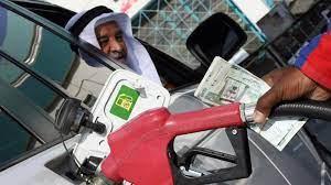 السعودية.. أرامكو تعلن أسعار البنزين الجديدة لشهر أكتوبر - CNN Arabic