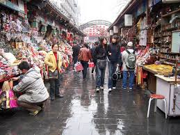 China - Beijing 17 - Market