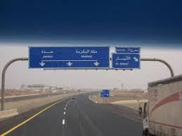 في الطريق إلى مكة Images?q=tbn:ANd9GcTYbmJNbGUB0ux00UwT7wRQLNq0CKq1XwbDtOpAavaOm9Nj6Uuf