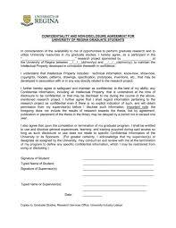 confidentiality non disclosure template