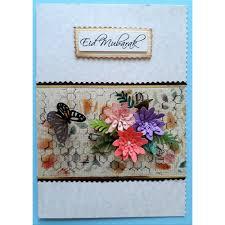 Eid Card Designs Handmade Beautiful Handmade Nice Design Eid Card