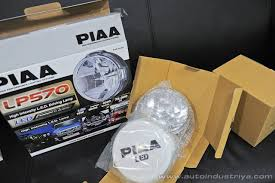 product review piaa lp 570 led driving lamps auto shop guide piaa let us sample their lp 570 led driving lamp kit it comes two 7 inch led long range driving lamps a virtually plug and play wiring harness