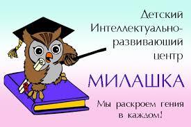 Дипломы С kz