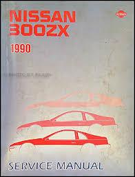1990 300zx wiring diagram 1990 image wiring diagram 1990 nissan 300zx wiring diagram manual original on 1990 300zx wiring diagram