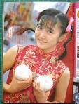 生稲晃子の最新おっぱい画像(20)