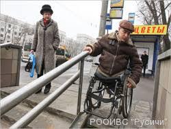 Пенсионное Обеспечение Инвалидов Дипломная Работа