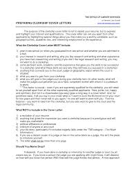 Judicial Clerkship Cover Letter Ideas Collection Sample Cover Letter