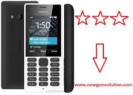 Sebelumnya telah kami share untuk bahannya dibagian firmware samsung dan fimrware tersebut sudah berulang kali kami manfaatkan dalam melakukan flash pada smartphone ini. Nokia Rm 1190 Flash File Miracle Unbrick Id