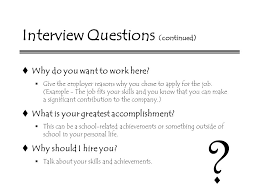 How To Answer Why Do You Want This Job In An Interview