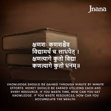 This Shloka Explains The Importance Of Utilising Time And Resources