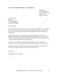 cover letter filler cover letter