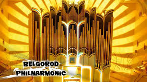 Вечер органной музыки апреля видео реферат organ hall of  Вечер органной музыки 18 апреля 2016 видео реферат organ hall of belgorod philharmonic
