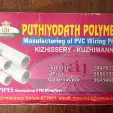 Pvc Polymers Puthiyodath Polymers Kuzhimanna Pvc Pipe Dealers In