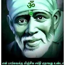 profile whatsapp dp sharechat tamil