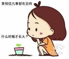 "Image result for 你们⋯⋯岂是真的向我禁食吗?""(亚7:  5)"