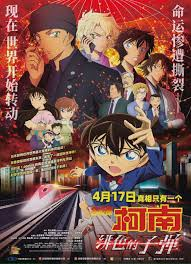Detective Conan's new film has a box office of over 100 million!The drawing  result ranks second in the series, and the laugh point is praised by  netizens - iNEWS
