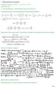 Основы квантовой механики часть  Основы квантовой механики часть 0 Навеяно постом <a href