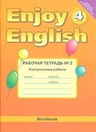 Книга Английский язык enjoy english Рабочая тетрадь класс  Английский язык enjoy english Рабочая тетрадь 4 класс Часть 2 Контрольные работы