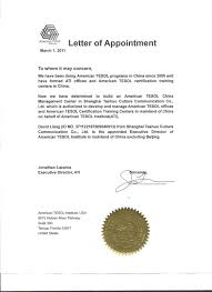 New Jersey Certification Letters Of Approval Pdf