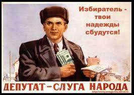 """Порошенко обговорив із бізнесом законопроект про податок на виведений капітал: """"Зараз інвестуйте в Україну!"""" - Цензор.НЕТ 8886"""