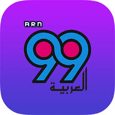 Top 20 Chart 93 Cool Fm Arn Arabian Radio Network