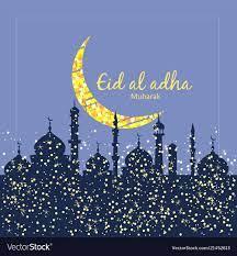 Muslim holiday eid al-adha sacrifice a ram or Vector Image