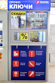 Key Cutting Vending Machine Beauteous SamMasters Key Cutting Service