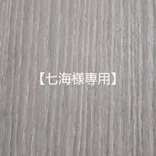 メルカリ 未読未視聴ラストゲーム 11巻 ドラマcd付き特装版
