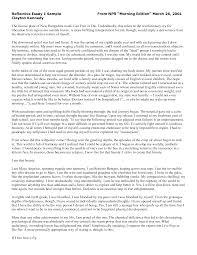 self image essay self reflective essay definition sample math problem paper writers