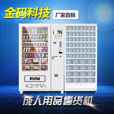 Code To Vending Machines Awesome Buy Gold Code Adult Supplies Adult Supplies Vending Machine Vending