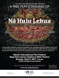 Event Flier Event Flier The Office Of Hawaiian Affairs Oha