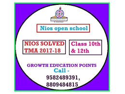 online get nios solved tutor marked assignments nios solved tma  online get nios solved tutor marked assignments nios solved tma 2017 18 1