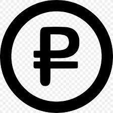 All Rights Reserved Symbol Trademark Symbol Copyright Symbol All Rights Reserved Png