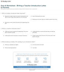 Quiz Worksheet Writing A Teacher Introduction Letter To